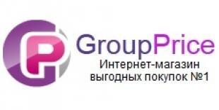 Головные уборы и трикотаж производства России и Польши со скидкой до 30%!