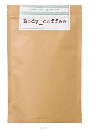 Антицеллюлитный скраб для тела, huilargan скраб для тела coffee peppermint, 200 г