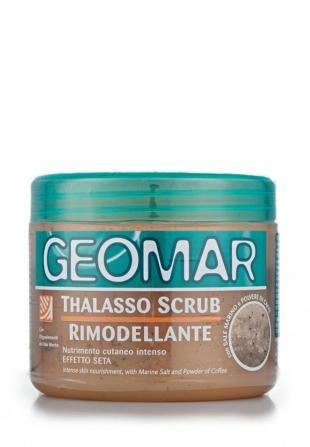 Скраб Талассо, geomar geomar ge003lubbi54