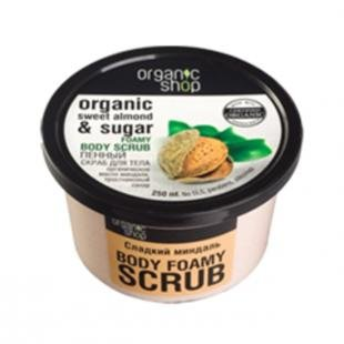 Скраб для тела из сахара, organic shop organic sweet almond & sugar body scrub (объем 250 мл)